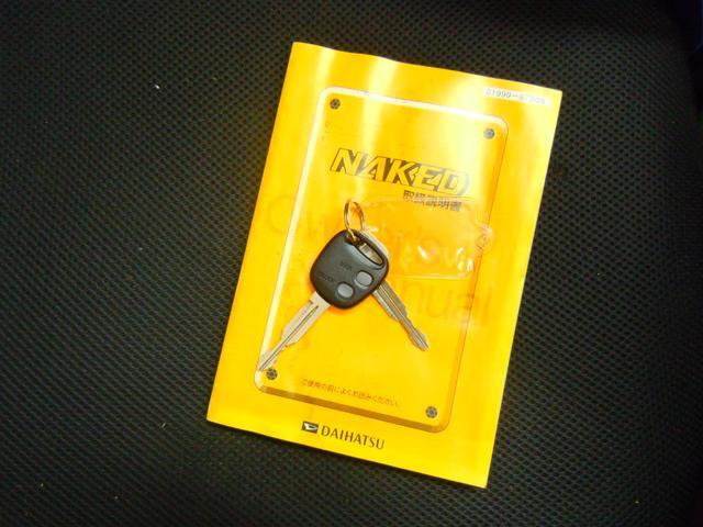 Gリミテッド ディスチャージライト 社外14アルミ 禁煙車(3枚目)