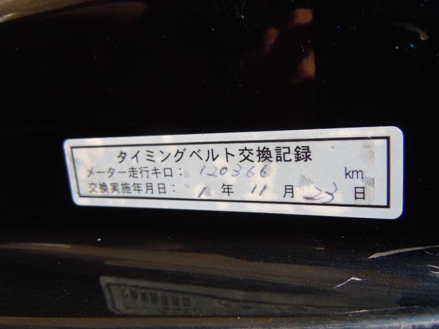 「ホンダ」「バモス」「コンパクトカー」「愛知県」の中古車5