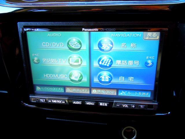 「ホンダ」「バモス」「コンパクトカー」「愛知県」の中古車34