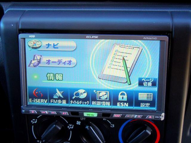 「ダイハツ」「ネイキッド」「コンパクトカー」「愛知県」の中古車34