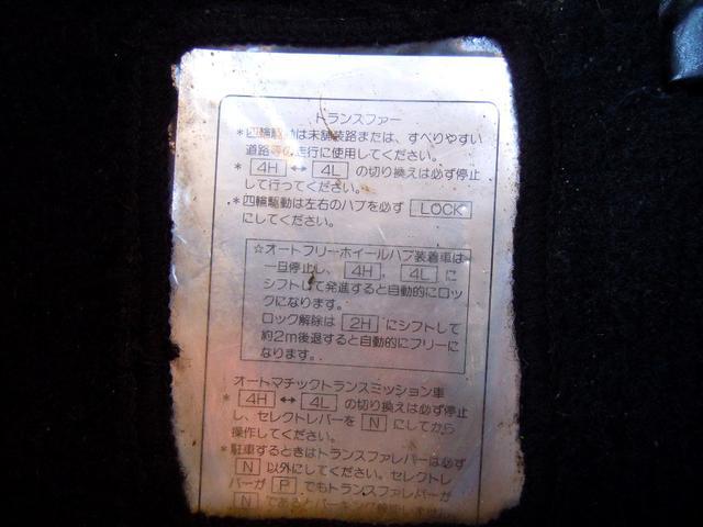 「スズキ」「ジムニー」「コンパクトカー」「愛知県」の中古車54
