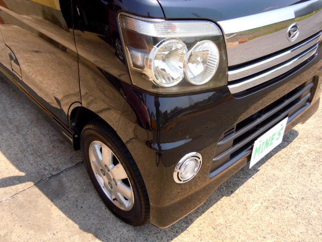 「ダイハツ」「アトレーワゴン」「コンパクトカー」「愛知県」の中古車31