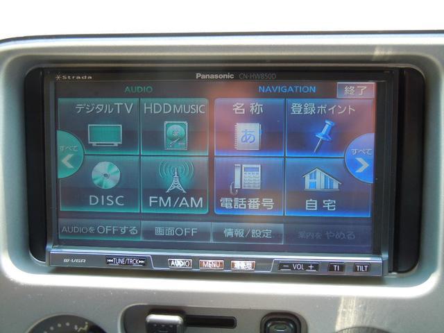 「ダイハツ」「アトレーワゴン」「コンパクトカー」「愛知県」の中古車61