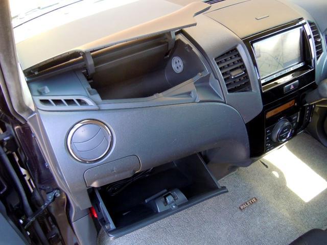 「スズキ」「パレット」「コンパクトカー」「愛知県」の中古車36