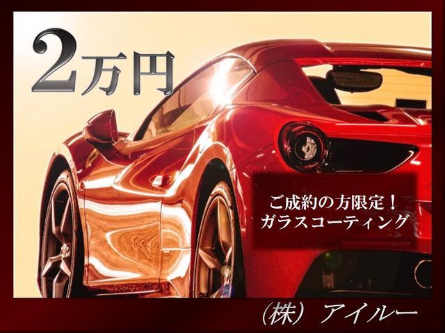 トヨタ WiLL VS 2ZZ-GE 1.8VVTL-i ナビ