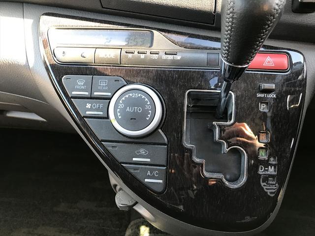 HID HDDナビ 4WD スマートキー 片側パワードア(16枚目)