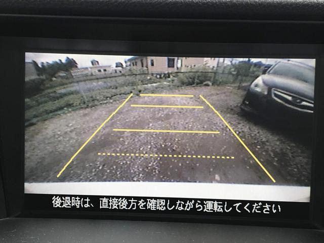 「ホンダ」「インスパイア」「セダン」「愛知県」の中古車14