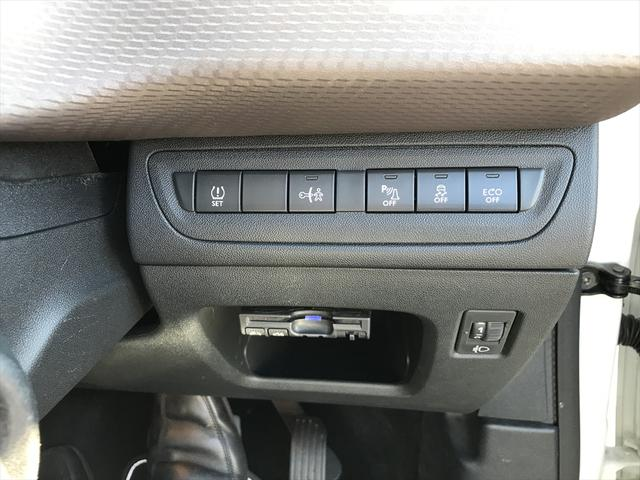 「プジョー」「プジョー 2008」「SUV・クロカン」「愛知県」の中古車20