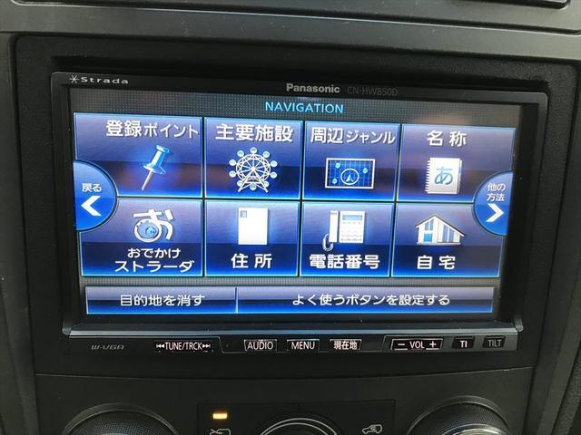 「シボレー」「シボレー HHR」「SUV・クロカン」「岐阜県」の中古車17