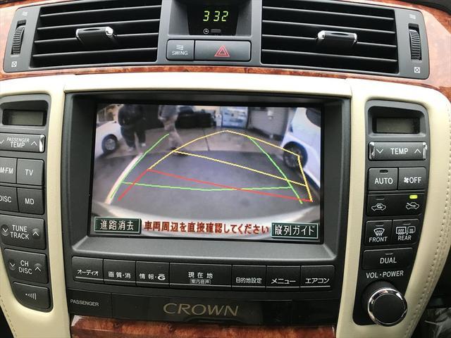 「トヨタ」「クラウン」「セダン」「愛知県」の中古車19