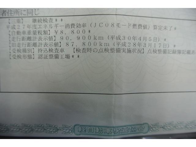 「スズキ」「カプチーノ」「オープンカー」「愛知県」の中古車40