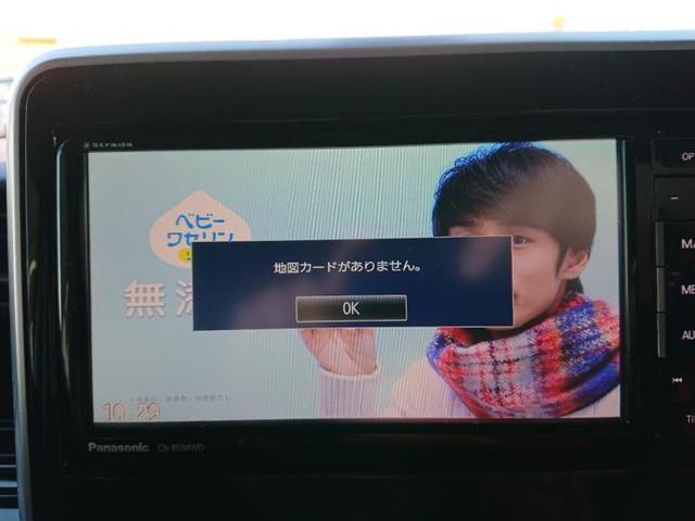 ハイブリッドXSターボ 社外ナビTV 両側パワースライド(9枚目)