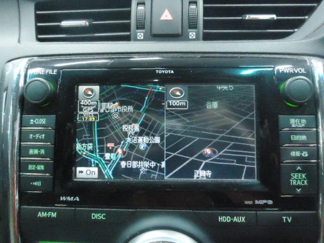 250G リラックスセレクション HDDナビ フルセグTV(9枚目)