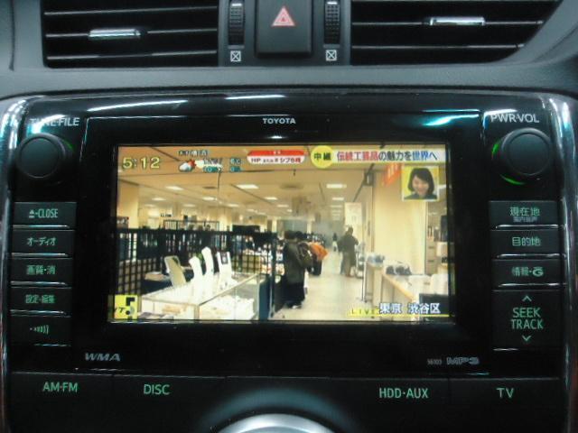 250G リラックスセレクション HDDナビ フルセグTV(10枚目)