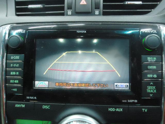 250G リラックスセレクション HDDナビ フルセグTV(11枚目)