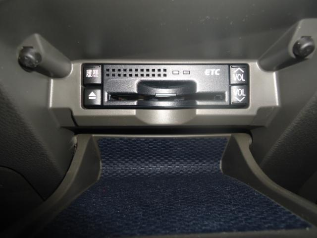 250G リラックスセレクション HDDナビ フルセグTV(12枚目)