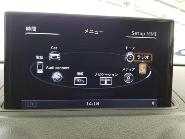 「アウディ」「アウディ A3」「コンパクトカー」「三重県」の中古車10