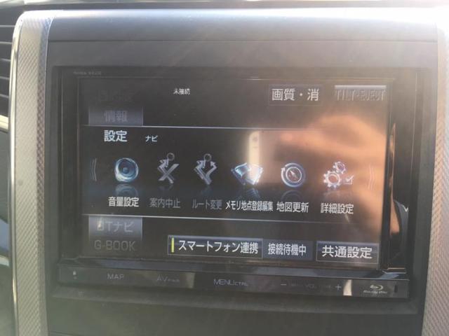 「トヨタ」「ヴェルファイア」「ミニバン・ワンボックス」「三重県」の中古車9