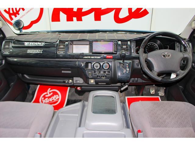 ロングワイドスーパーGL エアロ ローダウン LEDヘッド 室内ベット 4WD ミドルルーフ(14枚目)