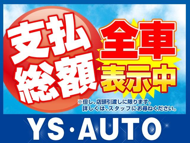 ホンダ ライフ F キーレス 純正ステレオ 社外アルミ 車検32.11