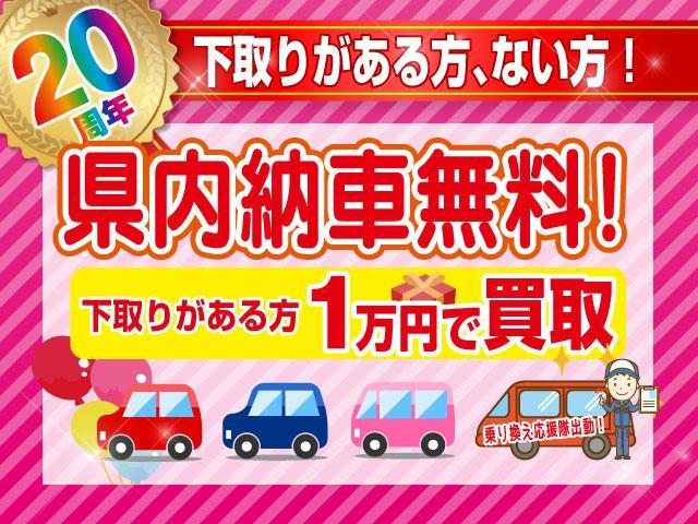 ココアプラスG キーフリ 修復小 車検2.12(4枚目)