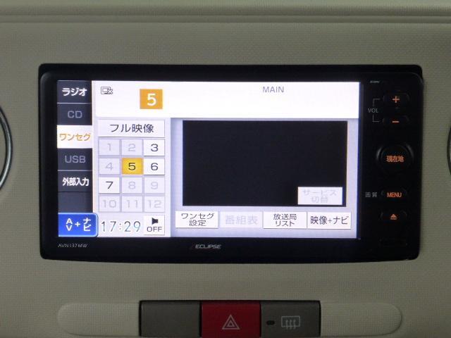ココアプラスG キーフリ 修復小 車検2.12(6枚目)