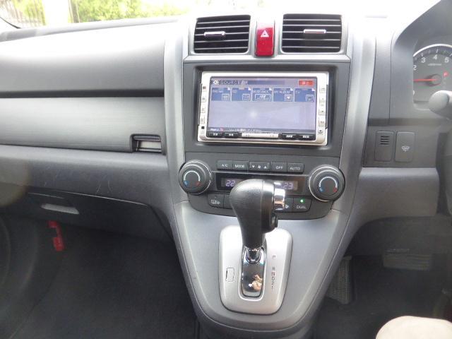 X 4WD キーレス 純正ナビ 社外アルミ 車検2.4(5枚目)