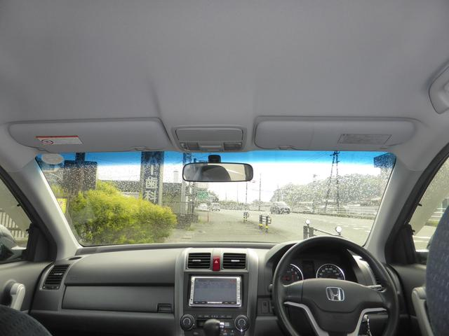 X 4WD キーレス 純正ナビ 社外アルミ 車検2.4(12枚目)