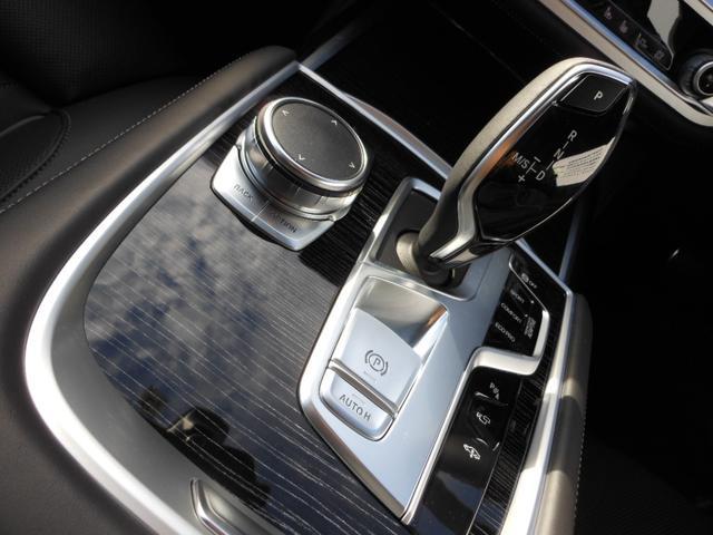 BMW BMW 740Ld xDrive Mスポーツ  認定中古車