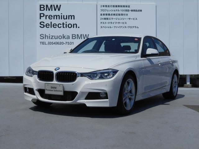 BMW BMW 320d Mスポーツ タッチパネル シートヒーター装備