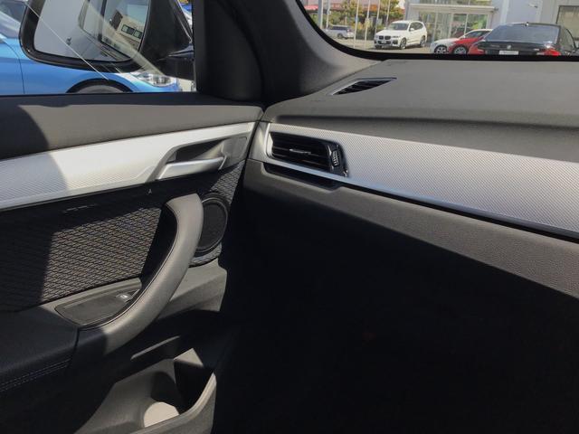 xDrive 18d Mスポーツ 4WD 純正HDDナビ(9枚目)