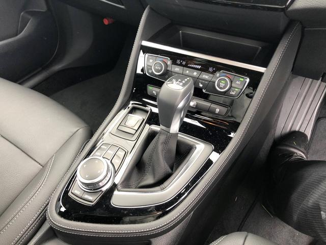 「BMW」「2シリーズ」「ミニバン・ワンボックス」「静岡県」の中古車17