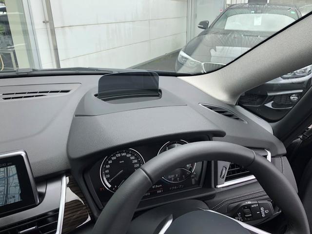 「BMW」「2シリーズ」「ミニバン・ワンボックス」「静岡県」の中古車19