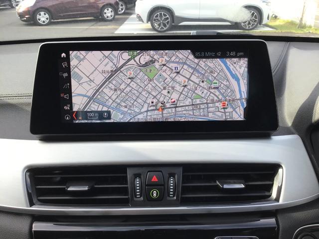 sDrive 18i Mスポーツ セーフティーパッケージ・コンフォートパッケージ(9枚目)