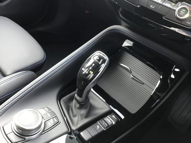 sDrive 18i Mスポーツ セーフティーパッケージ・コンフォートパッケージ(11枚目)