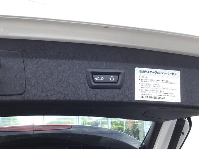 sDrive 18i Mスポーツ セーフティーパッケージ・コンフォートパッケージ(15枚目)