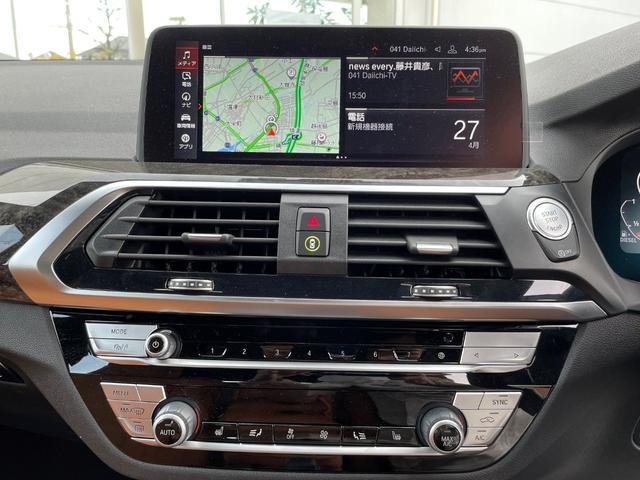 xDrive 20d Mスポーツハイラインパッケージ アンビエントライト・リアシートアジャスメント・全方位カメラ・LEDヘッドライト・ヘッドアップディスプレイ(17枚目)