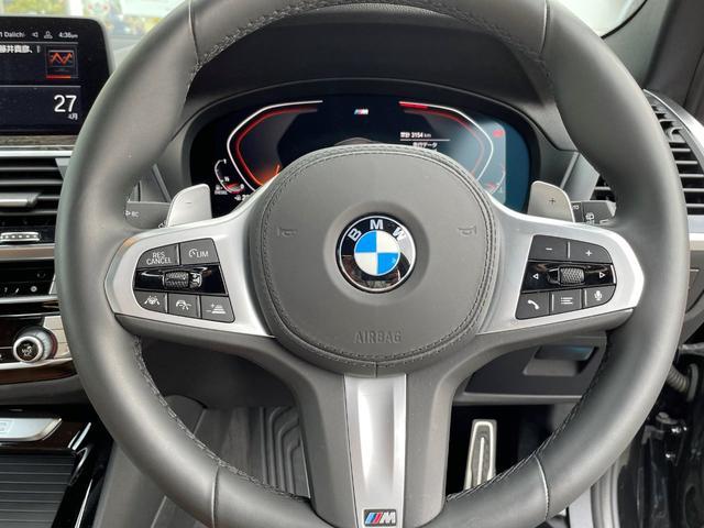 xDrive 20d Mスポーツハイラインパッケージ アンビエントライト・リアシートアジャスメント・全方位カメラ・LEDヘッドライト・ヘッドアップディスプレイ(19枚目)