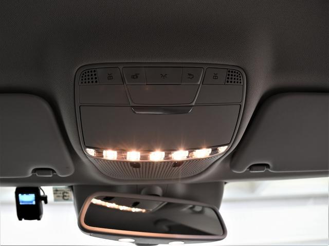C180アバンギャルド スマートキー プッシュスタート 純正ナビ 地デジ ETC LEDヘッドライト バックカメラ(32枚目)