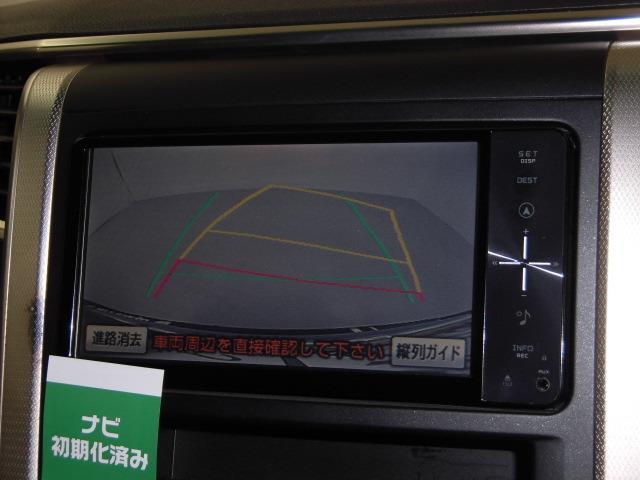 トヨタ アルファード 240S プライムセレクションII タイプゴールド