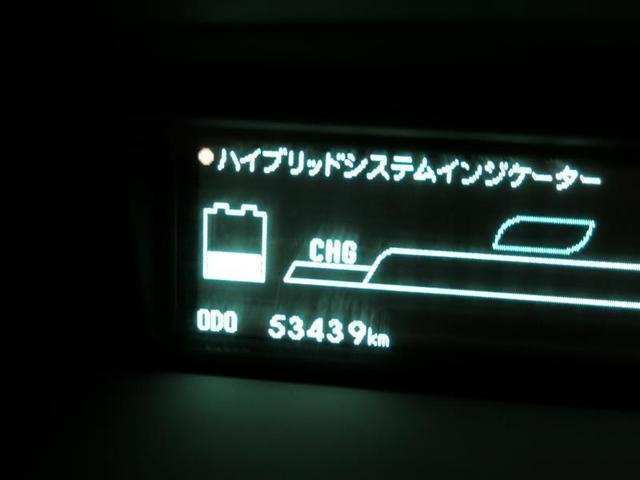 1.8S走行53000キロ純正SDナビDVD再生1セグTV(14枚目)