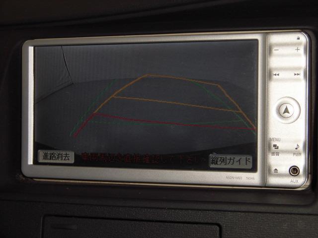 プラタナリミテッド 両側電動スライド ナビ Bカメラ ETC(7枚目)