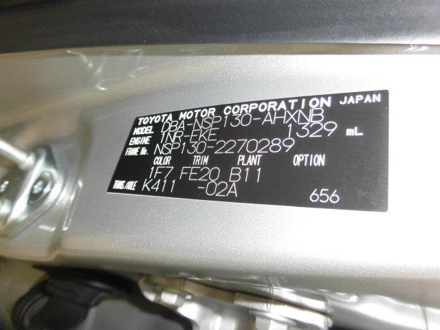 F ワンセグナビ バックカメラ スマートキー キーレス CD ETC(20枚目)