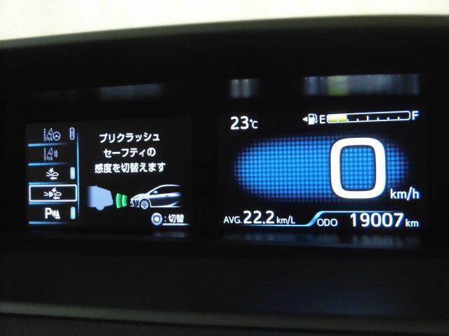 S モデリスタエアロ 9インチ純正メモリーナビ DVD再生 ミュージックプレイヤー接続可 バックカメラ 衝突被害軽減システム ETC ドラレコ LEDヘッドランプ(20枚目)
