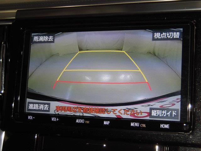 2.5S Cパッケージ サンルーフ フルセグ メモリーナビ DVD再生 ミュージックプレイヤー接続可 バックカメラ 衝突被害軽減システム ETC 両側電動スライド LEDヘッドランプ 乗車定員7人 3列シート(10枚目)