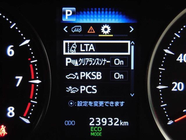2.5S Cパッケージ サンルーフ フルセグ メモリーナビ DVD再生 ミュージックプレイヤー接続可 バックカメラ 衝突被害軽減システム ETC 両側電動スライド LEDヘッドランプ 乗車定員7人 3列シート(20枚目)