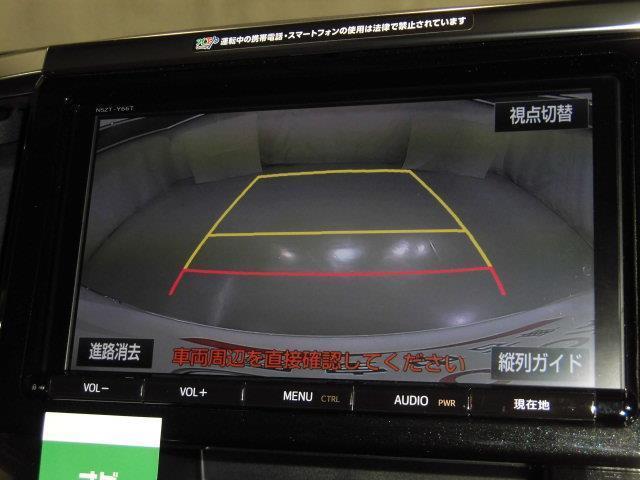 3.5SC サンルーフ フルセグ メモリーナビ DVD再生 ミュージックプレイヤー接続可 後席モニター バックカメラ 衝突被害軽減システム ETC 両側電動スライド LEDヘッドランプ 乗車定員7人 3列シート(10枚目)