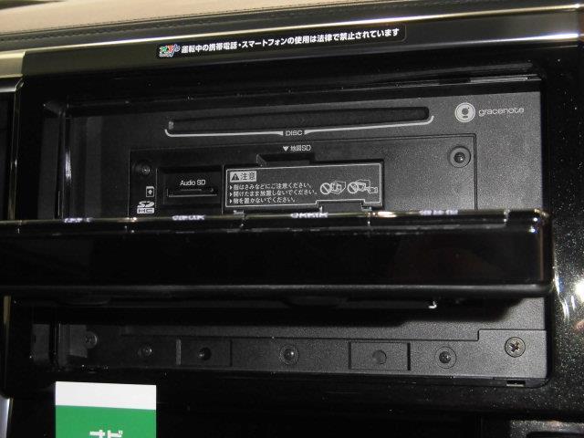 3.5SC サンルーフ フルセグ メモリーナビ DVD再生 ミュージックプレイヤー接続可 後席モニター バックカメラ 衝突被害軽減システム ETC 両側電動スライド LEDヘッドランプ 乗車定員7人 3列シート(11枚目)