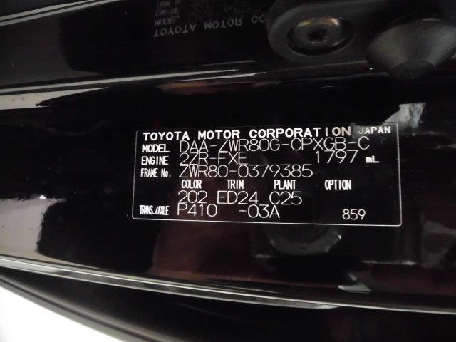 Gi プレミアムブラッ フルセグ メモリーナビ DVD再生 ミュージックプレイヤー接続可 後席モニター バックカメラ 衝突被害軽減システム ETC ドラレコ 両側電動スライド LEDヘッドランプ 乗車定員7人 3列シート(27枚目)