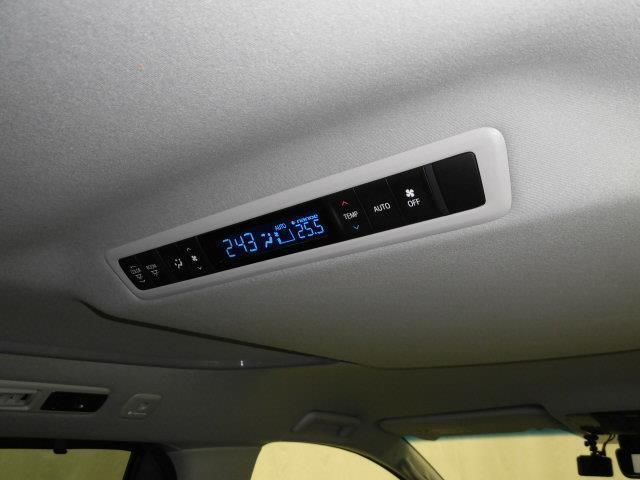 2.5S Cパッケージ フルセグ メモリーナビ DVD再生 ミュージックプレイヤー接続可 バックカメラ 衝突被害軽減システム ETC ドラレコ 両側電動スライド LEDヘッドランプ 乗車定員7人 3列シート フルエアロ(10枚目)